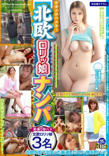 [PTKS-037] Fucked By A Japanese! Picking Up 3 Young Scandinavian Girls Digital Mosaic Production