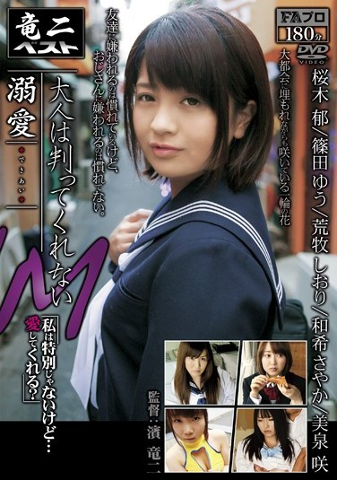 [RABS-022] Doting Adults Don't Get Me Featuring M