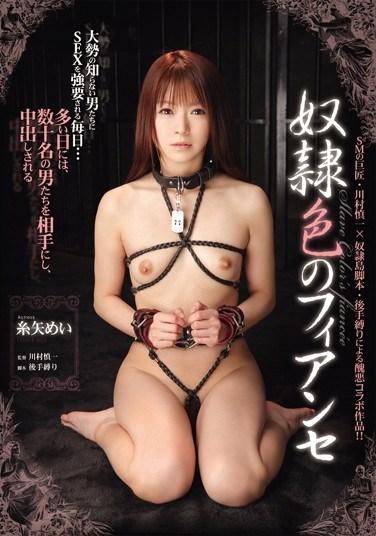[RBD-193] Slave-Colored Fiancee Mei Itoya