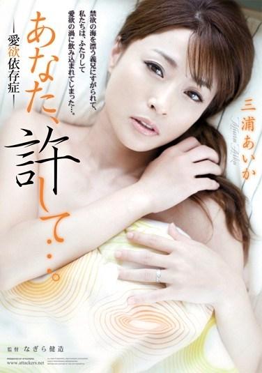 [RBD-437] I Can't Help Myself… -I'm a Sex Addict- Aika Miura