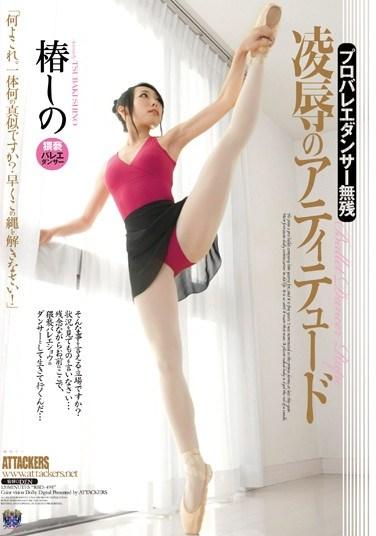 [RBD-498] Professional Ballet Dancer's Cruel Torture & Rape with Attitude – Shino Tsubaki