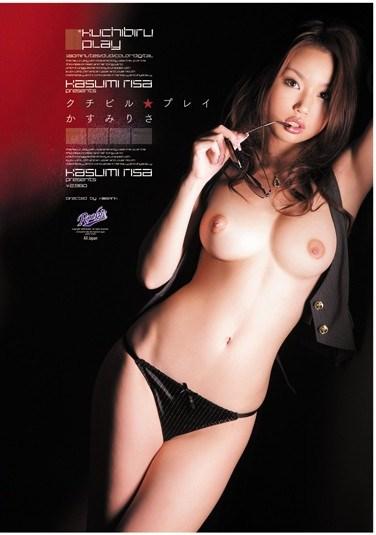 [RKI-002] Lip Play Risa Kasumi