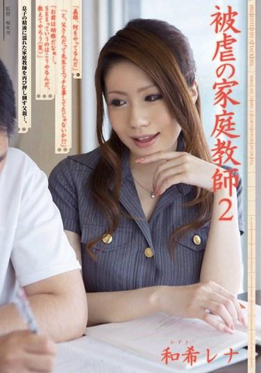 [SHKD-492] Violated Homeroom Teacher 2 Rena Kazuki