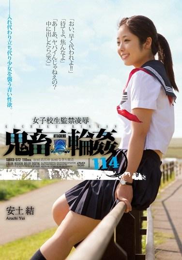 [SHKD-572] Schoolgirl Confinement, Torture & Rape – Rough Sex Gang Bang 114 Yui Azuchi