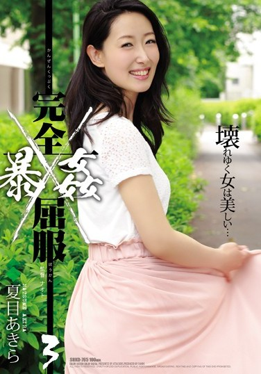 [SHKD-765] Violent Rape Of A Totally Submissive Woman Aki Natsume ra