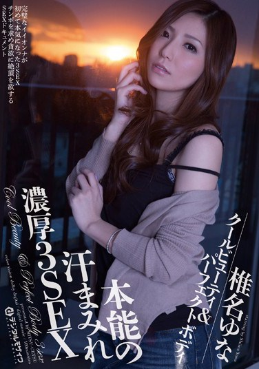 [SMT-006] Sweat Drenched Hot And Heavy 3 – Sex And Instinct Yuna Shina