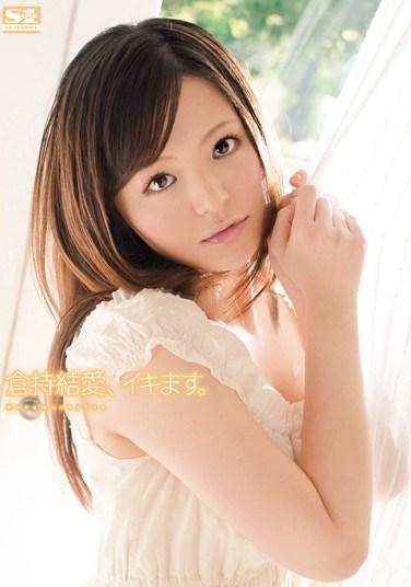 [SNIS-015] Yua Kuramochi , Cum!