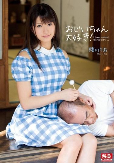 [SNIS-126] I Love Grandpas! Rio Ogawa