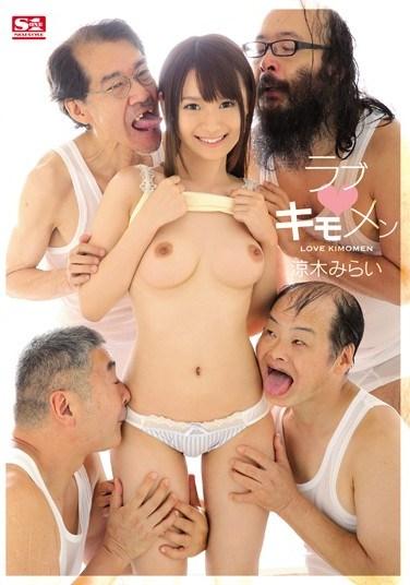 [SNIS-312] I Love Disgusting Men Mirai Suzuki