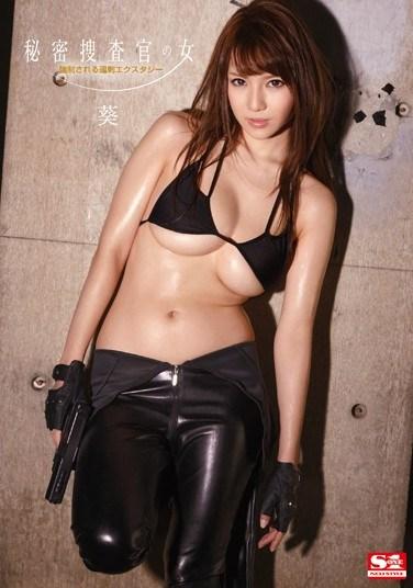 [SNIS-398] Secret Investigator Woman – Extreme Forced Ecstasy Aoi