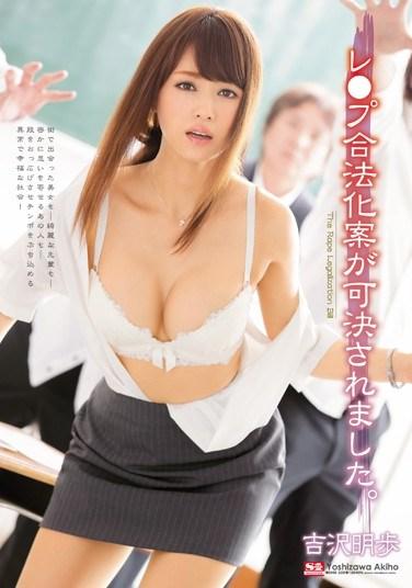 [SNIS-530] The Legal Rape Proposal Came Through. Akiho Yoshizawa