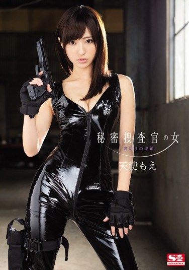 [SNIS-534] The Undercover Female Investigator. The Chain Of Betrayal. Moe Amatsuka