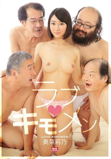 [SNIS-559] I Love Losers Rino Okina
