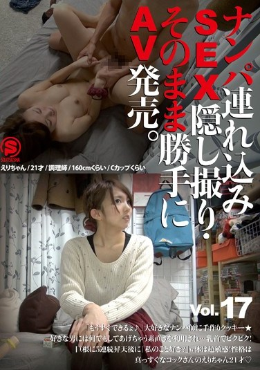 [SNTS-017] Take Her to a Hotel, Film the SEX on Hidden Camera, and Sell it as Porn. vol. 17