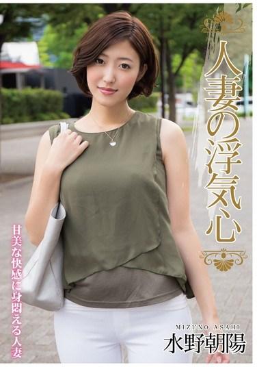 [SOAV-012] A Wife's Cheating Heart Asahi Mizuno