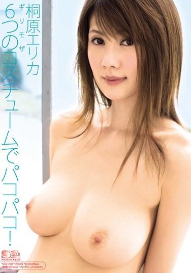 [SOE-238] Minimal Mosaic: Erika Kirihara Gets Fucked in 6 Different Costumes!
