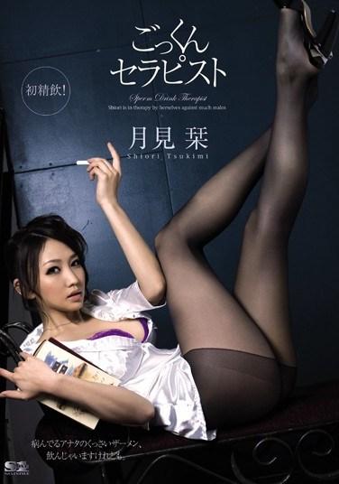 [SOE-443] Cum Swallowing Therapist – Shiori Tsukimi