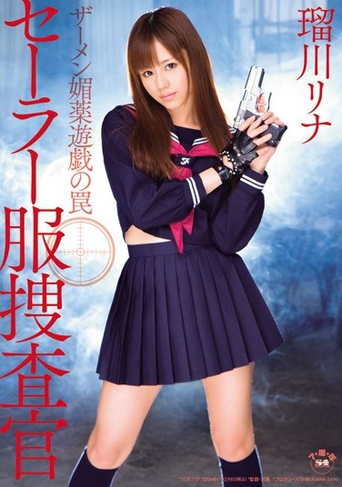 [SOE-737] Investigator in a Schoolgirl's Clothing: Rina Rukawa Gets Trapped and Subjected to Sperm Torture