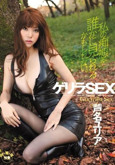 [SOE-817] Guerilla Sex – Someone Might See My Perverted Side. Yuria Ashina