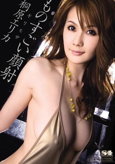 SOE-297 Erika Kirihara Tremendous Risky Mosaic Facials