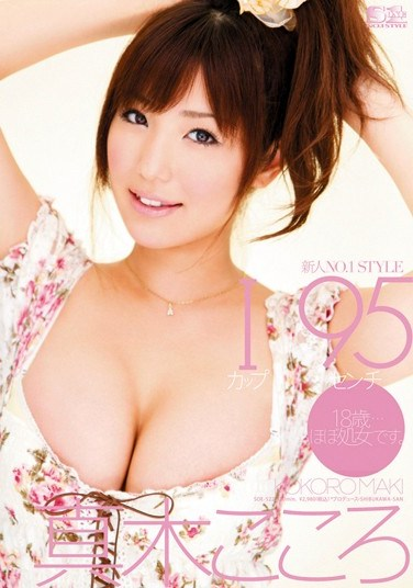SOE-522 Is A Virgin … Almost 18-year-old Rookie NO.1STYLE I Cup 95 Cm. Maki Mind