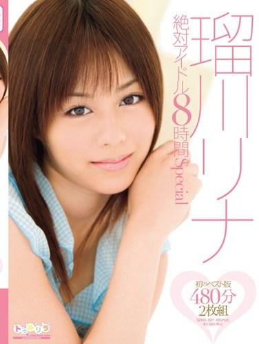 [SPND-001] Rina Rukawa Absolute Idol 8 Hours Special