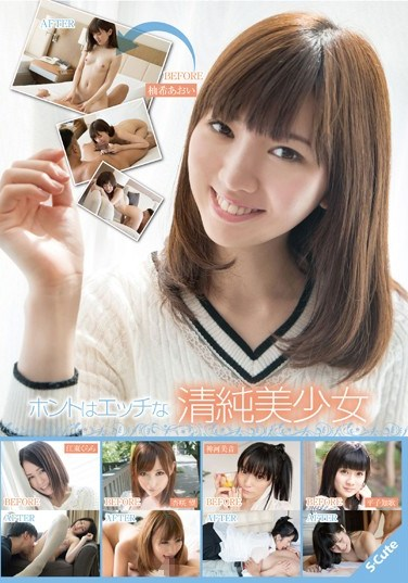 [SQTE-082] The Beautiful Pure Girl Who's Actually Horny