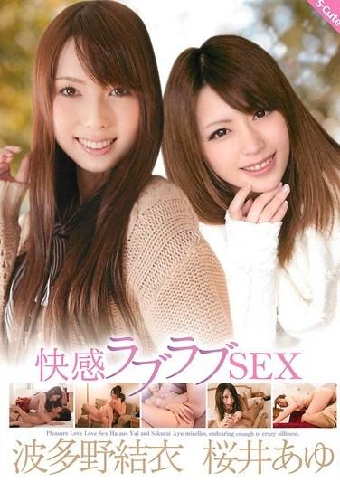 [SQTE-088] Pleasurable, Loving SEX Yui Hatano & Ayu Sakurai