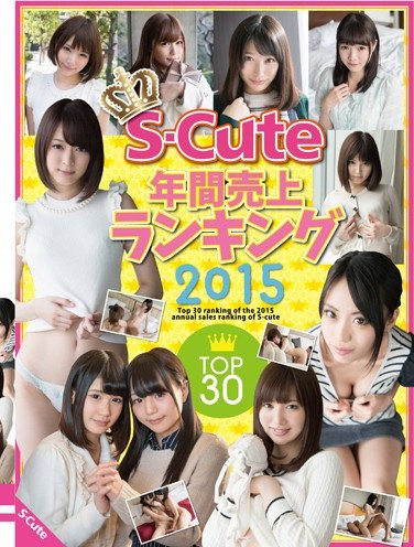 [SQTE-109] S-Cute Yearly Top Sales Ranking Top In 2015 30