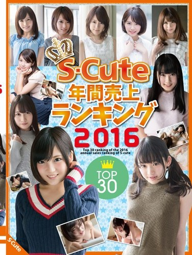 [SQTE-148] S-Cute Yearly Top Sales Ranking 2016 30