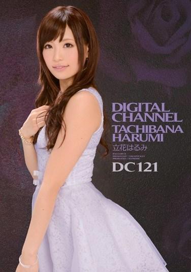 [SUPD-121] DIGITAL CHANNEL DC121 Harumi Tachibana