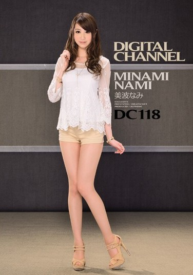 SUPD-118 DIGITAL CHANNEL DC118 Minami Nami
