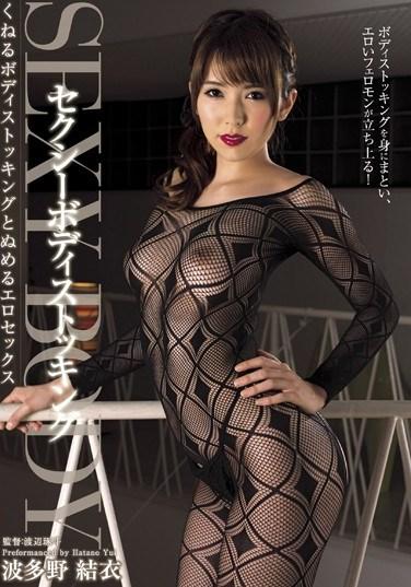 [TAAK-001] Sexy Body Stockings Yui Hatano