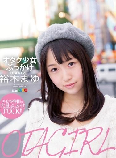 [TEAM-019] OTAGIRL: Otaku Teens Mayu Yuki