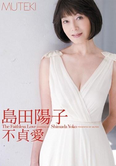 TEK-034 Yoko Shimada Love Infidelity