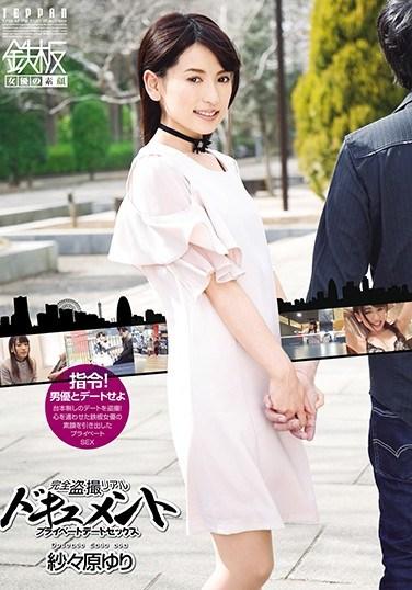 [TPPN-154] All Peeping Real Document Private Date Sex Yuri Sasahara