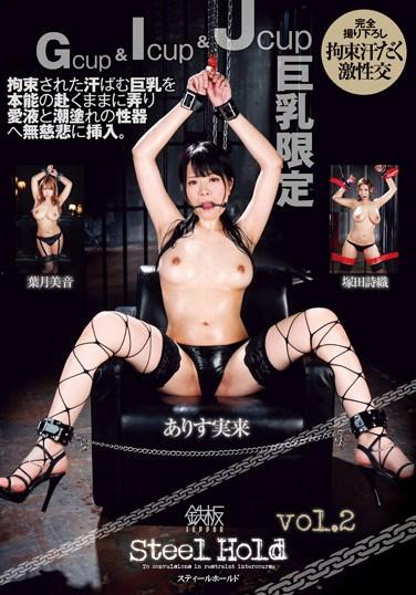 TPPN-119 Steel Hold Vol.2