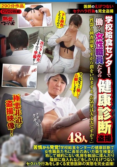 """TURA-215 Health Diagnosis Voyeur Of Female Employees Who Work A Nasty Sexual Harassment Act Of The Doctor In Full Voyeur School Meal Center """"it Will Put The Finger Because Also Genital Is Inspected, Or Your Mood Is All Right?"""""""
