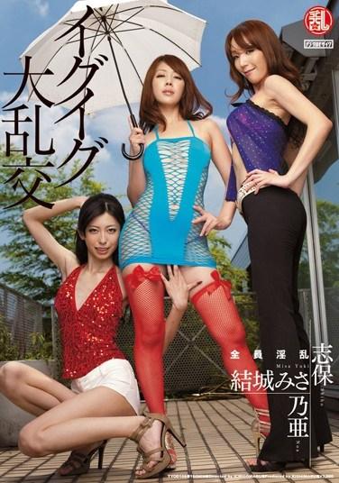 [TYOD-168] Large Orgies With Noa, Misa Yuki , And Shiho