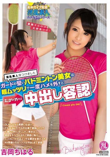 [TYOD-297] We've Discovered A Slutty Amateur This Conservative Badminton Beauty Is A Mumbling Mess But Once She Goes Off The Rails She's Ready For Creampie Action Chiharu Yoshioka