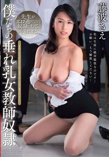 [VEMA-094] Our Teacher-Slave With Saggy Tits Sae Fujinami
