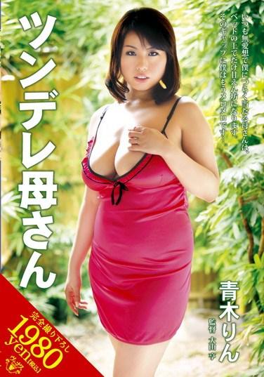 [VENU-246] TSUNDERE Mother Rin Aoki