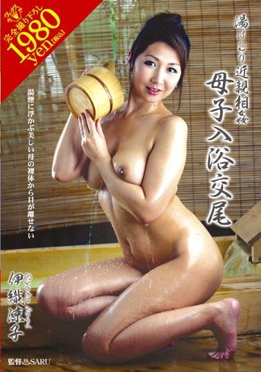 [VENU-250] Steamy Incest – Mother and Child's Bath Sex Ryoko Iori