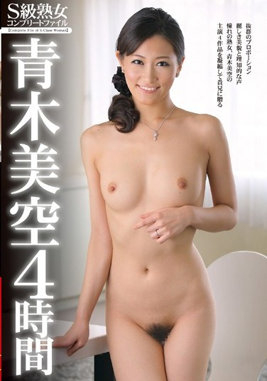 [VEQ-032] Top-Class Mature Woman's Complete File Miku Aoki 4 Hours of Footage