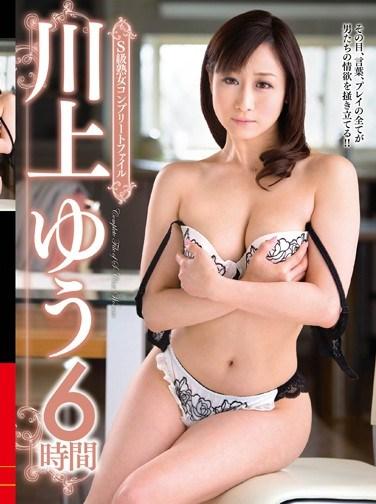 [EQ-104] S-Class Mature Woman Complete File, Yu Kawakami 6 Hours