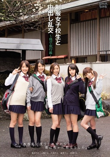 [ZUKO-055] Creampie Orgy with Uniformed Schoolgirls – Field Trip Edition