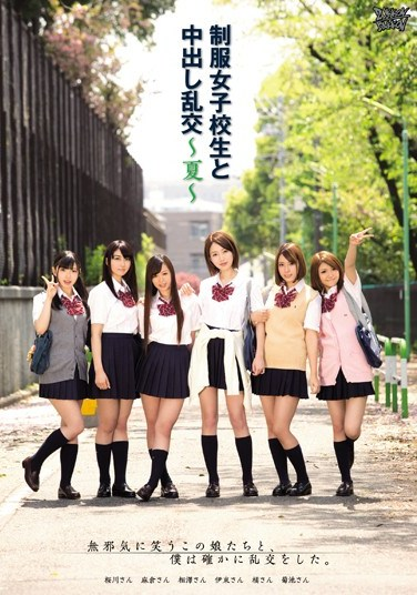 [ZUKO-058] Creampie Orgy With Schoolgirls In Their Uniform -Summer-