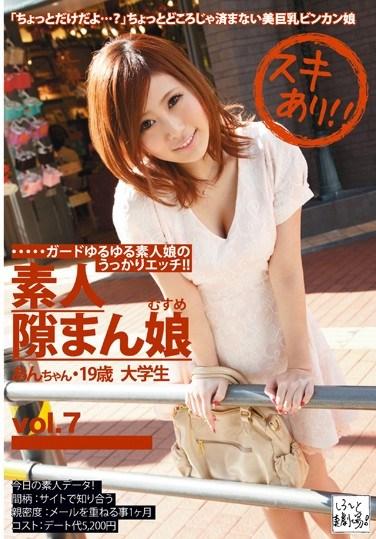 KDG-018 Amateur Cameltoe vol. 7