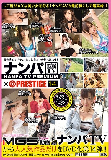 NPV-018 NANPA TV x PRESTIGE PREMIUM 4 A Huge Haul!! 8 Freshly Caught Furiously Erotic Beauties In A Raw Sexual Dining Experience!!