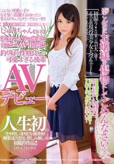 ONEZ-054 Juri [Pseudonym] Is A Fine Arts Major At College and When She Hears That Her Former Classmate – The Director – Does Porn She's Just Gotta Try It! She's A Sweet Girl Who Loves Two Flirt, And This Is Her Adult Video Debut Shuri Atomi